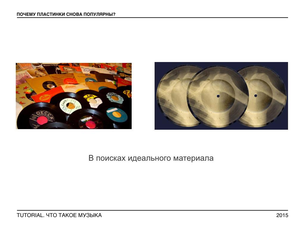Tutorial Final 09a.009.jpg.034